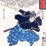 The book and soul of the Samurai
