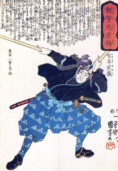 True spirit of martial arts